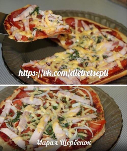 Пицца без отрубей по-Дюкану. Пицца по-Дюкану от марии щербенюк.