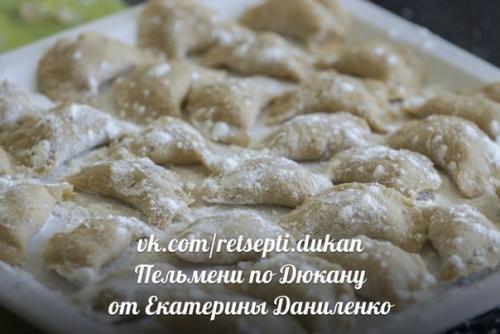 Вареники по-Дюкану. Пельмени по дюкану от Екатерины Даниленко.