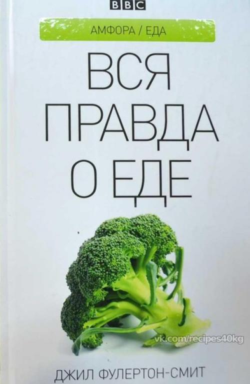 Сериалы и фильмы про похудение. 01
