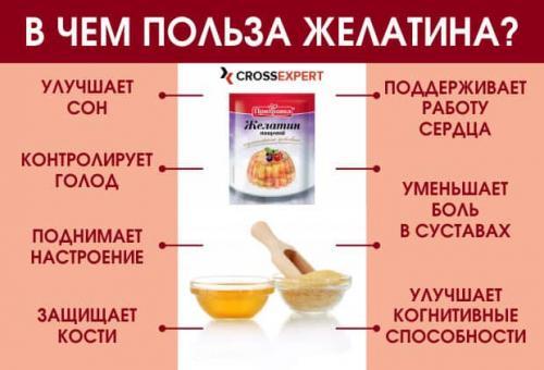 Как правильно употреблять желатин пищевой для лечения суставов. Мифы и факты