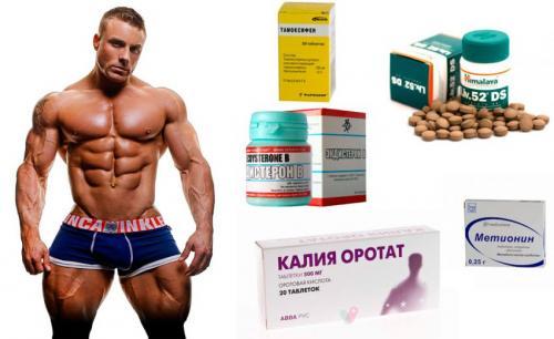 Препараты для бодибилдинга белый список. Легальные стероиды в аптеке