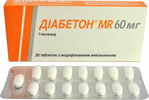 Для роста мышц препараты. Аптечные средства