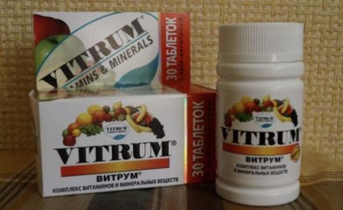 Витамины для наращивания мышц и силы. Лучшие аптечные препараты