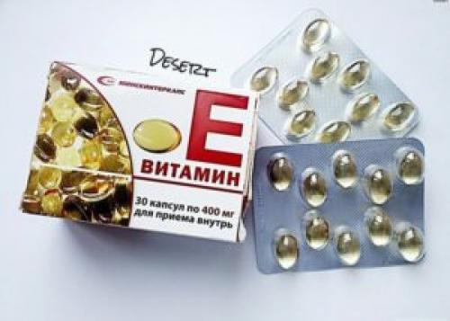 Витамин Е в капсулах чем полезен для женщин. Препараты с витамином Е