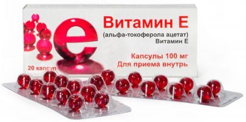 Витамин Е для женщин в гинекологии. Для чего применяют Витамин Е в гинекологии?