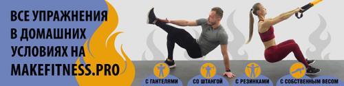 Спортивное питание для коленных суставов. Какое спортивное питание защищает суставы и связки?