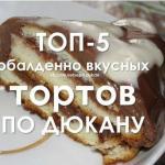 1. торт Виктории Соколовой.