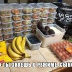 Так как питание - основа мышечного роста, много интересных и полезных статей скидываю.