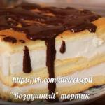Воздушный торт от Екатерины Яковлевой.