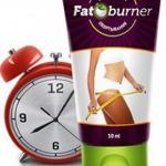 Крем Fatburner - самый короткий путь к стройной фигуре!