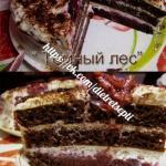 Торт на 2 дня.