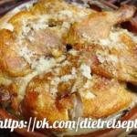 Чкмерули: цыпленок табака под чесночно - молочным соусом.