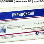Пиридоксин (витамин в 6) для волос.