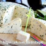 Как сделать домашний сыр с зеленью и тмином?