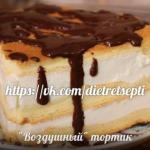 """""""Воздушный"""" тортик. Чередование."""